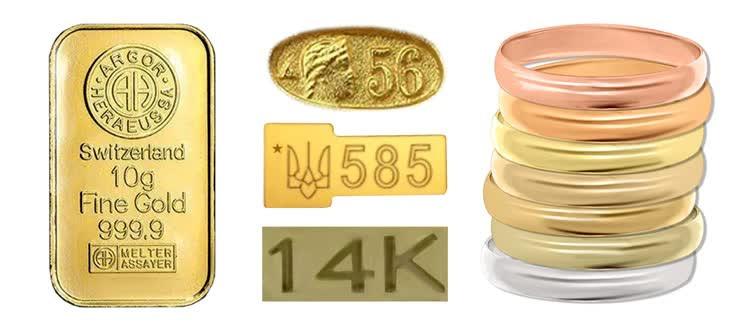 Чисте золото, проби золота в Україні, кольори і відтінки золота.
