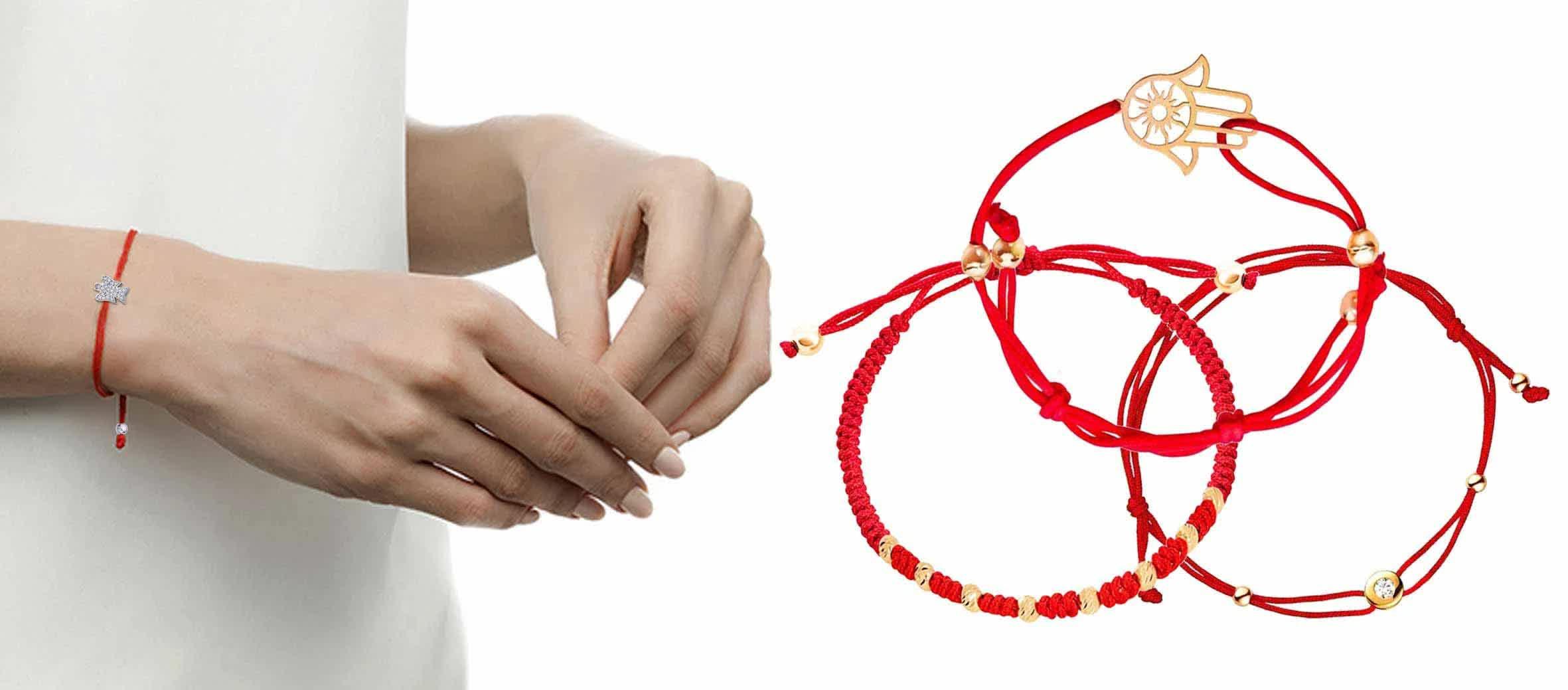 Червона нитка з золотими вставками і срібними вставками, на руку.