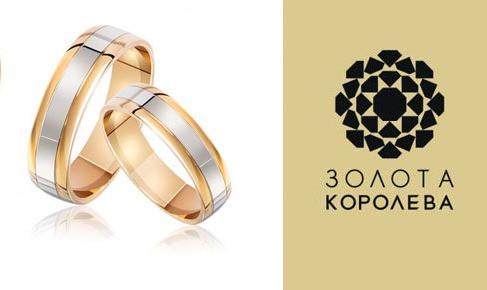 кольца, ювелирные украшения, свадебные кольца, купить кольца, помолвочные кольца