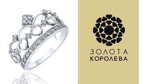 как выбрать кольцо с родием, родированние, серебро, купить кольцо, купить серьги с родием,