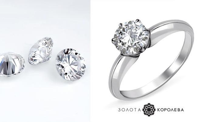 Діамант, купити каблучку з діамантом, золоту каблучку, ювелірні прикраси.