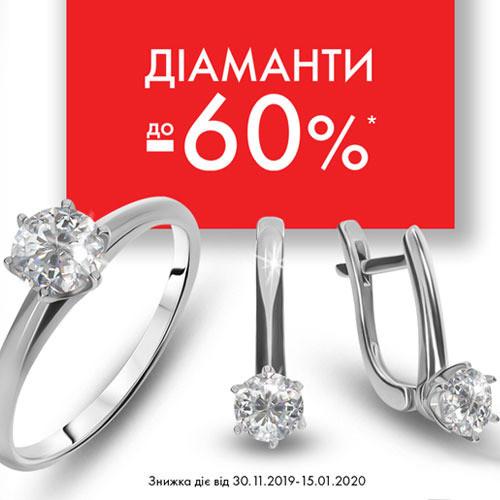 бриллиант, купить кольцо с бриллиантом, золотое кольцо, ювелирные украшения, цена, скидка, -70%, выгодная цена,