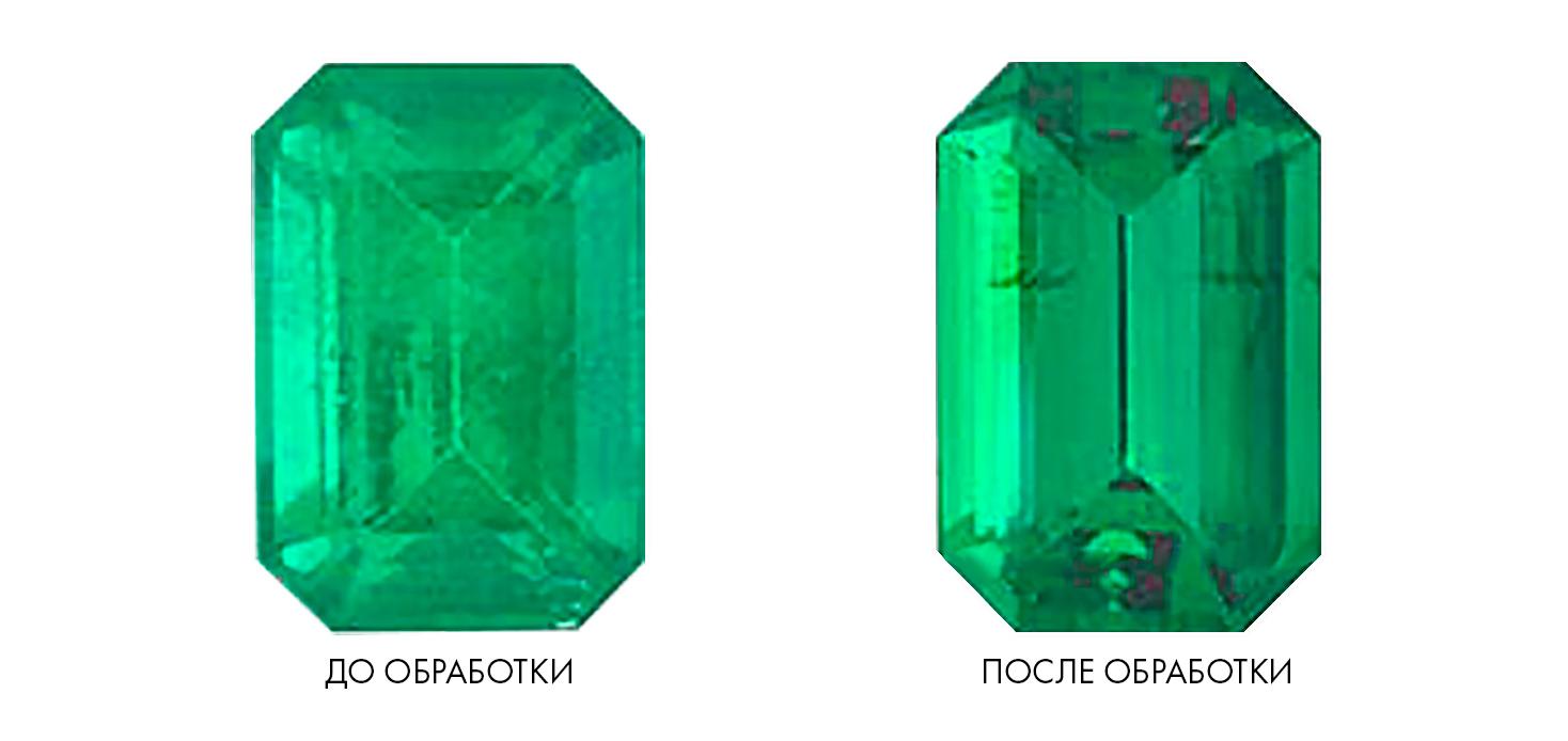 izumrud-do-obrabotki-posle-obrabotki-ru