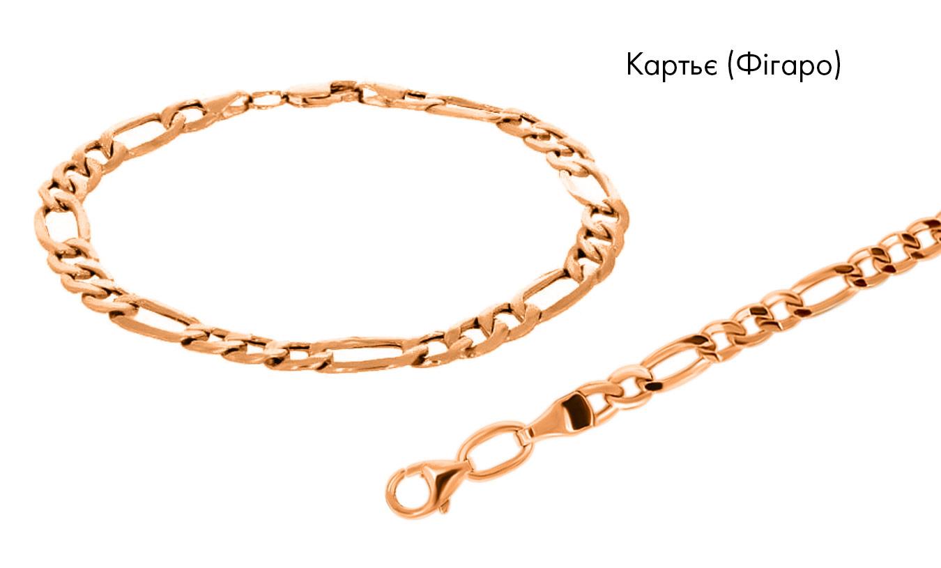 браслет золотий, плетіння Фігаро (Картьє)