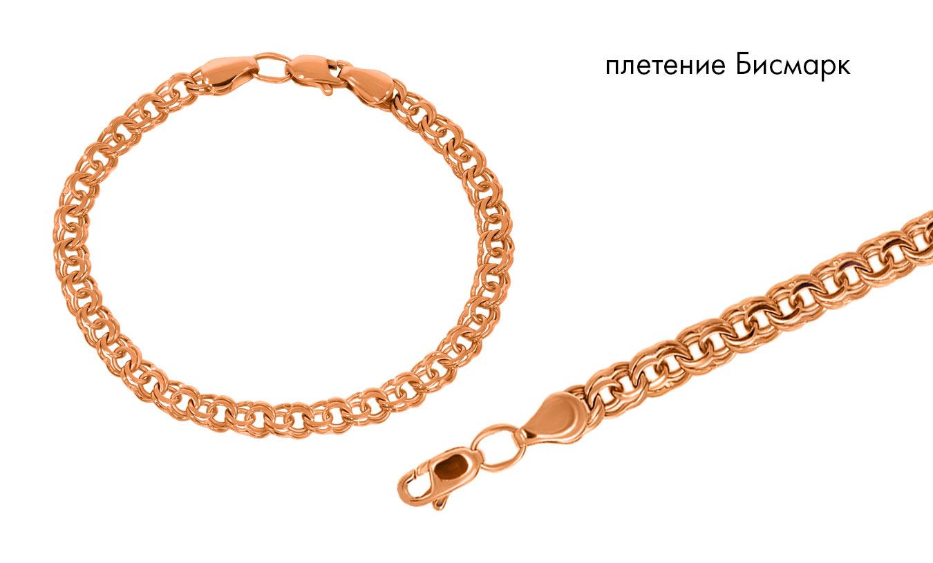 Золотой браслет, плетение Бисмарк