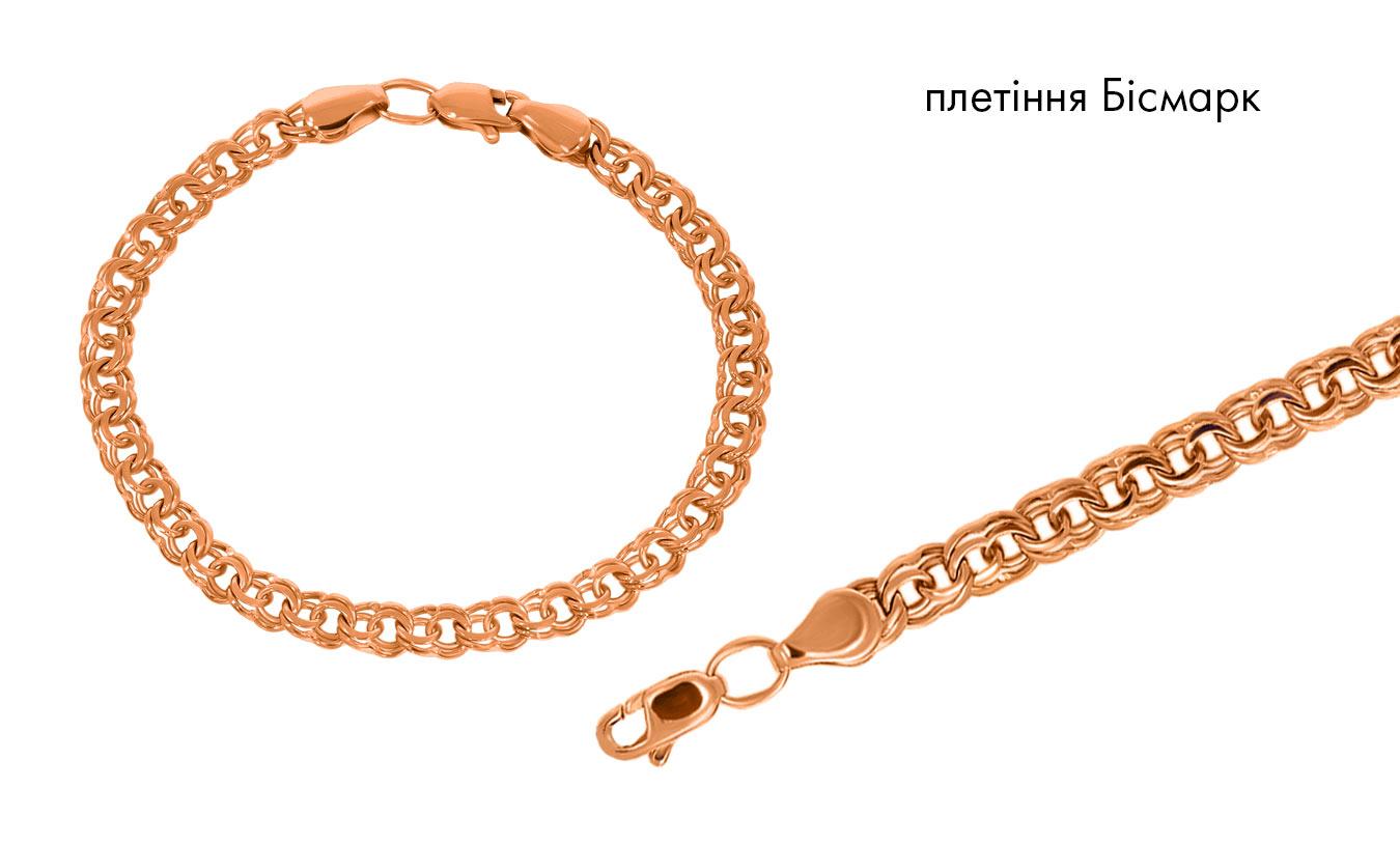 Золотий браслет, плетіння Бісмарк