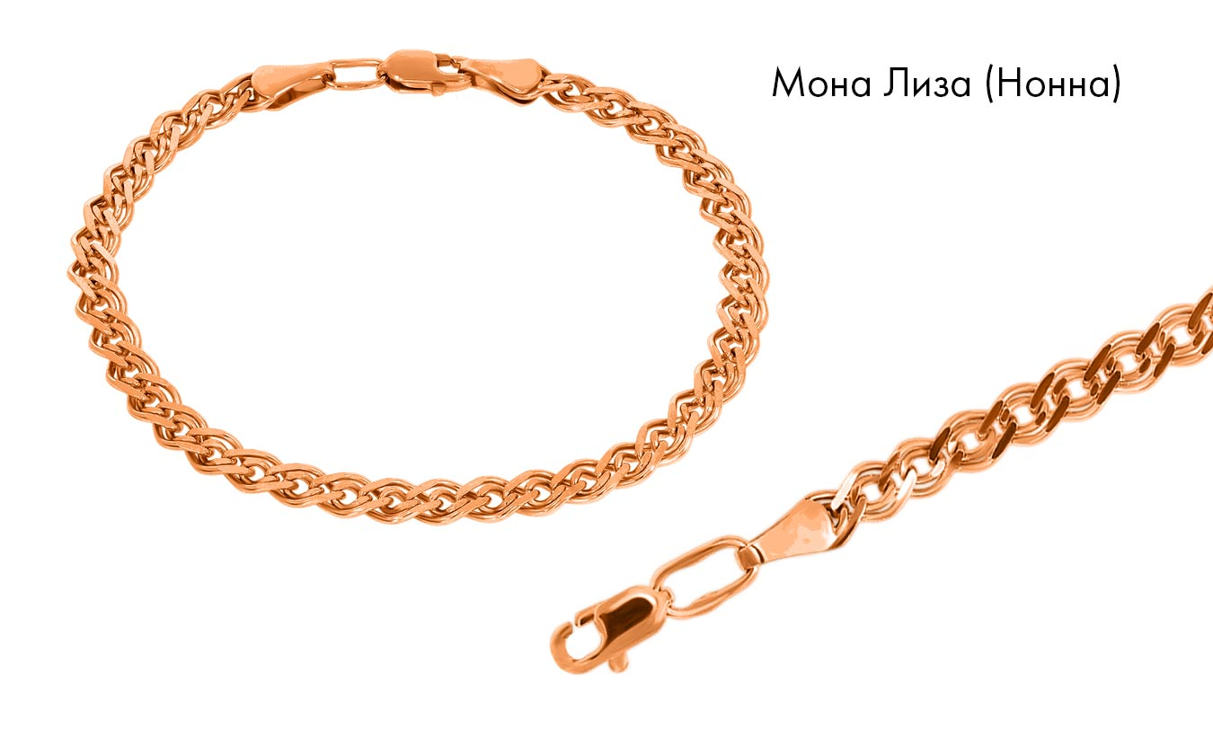 Золотой браслет, плетение Мона-Лиза (Нонна)