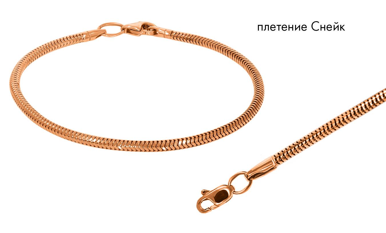 Золотой браслет, плетение Снейк.