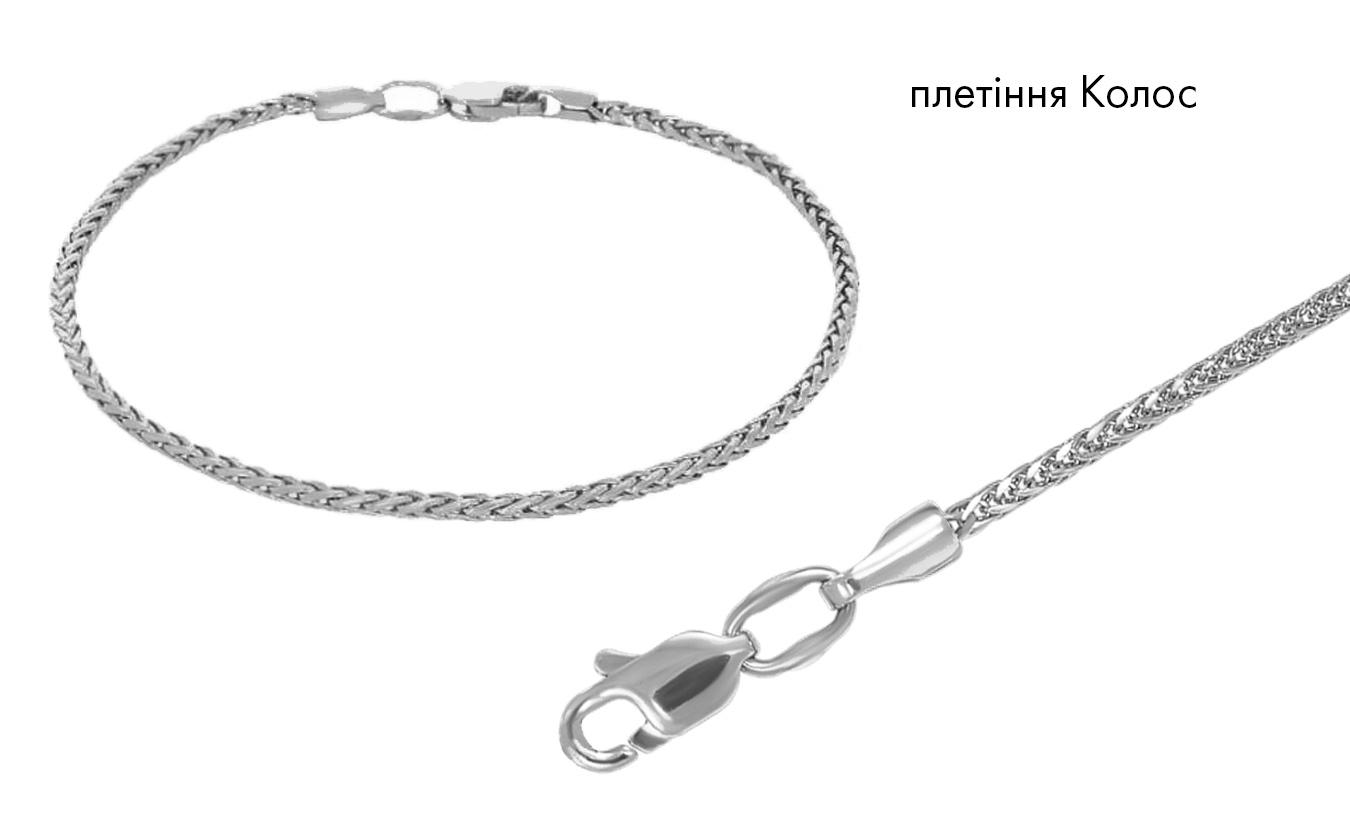 браслет срібний, плетіння Колос