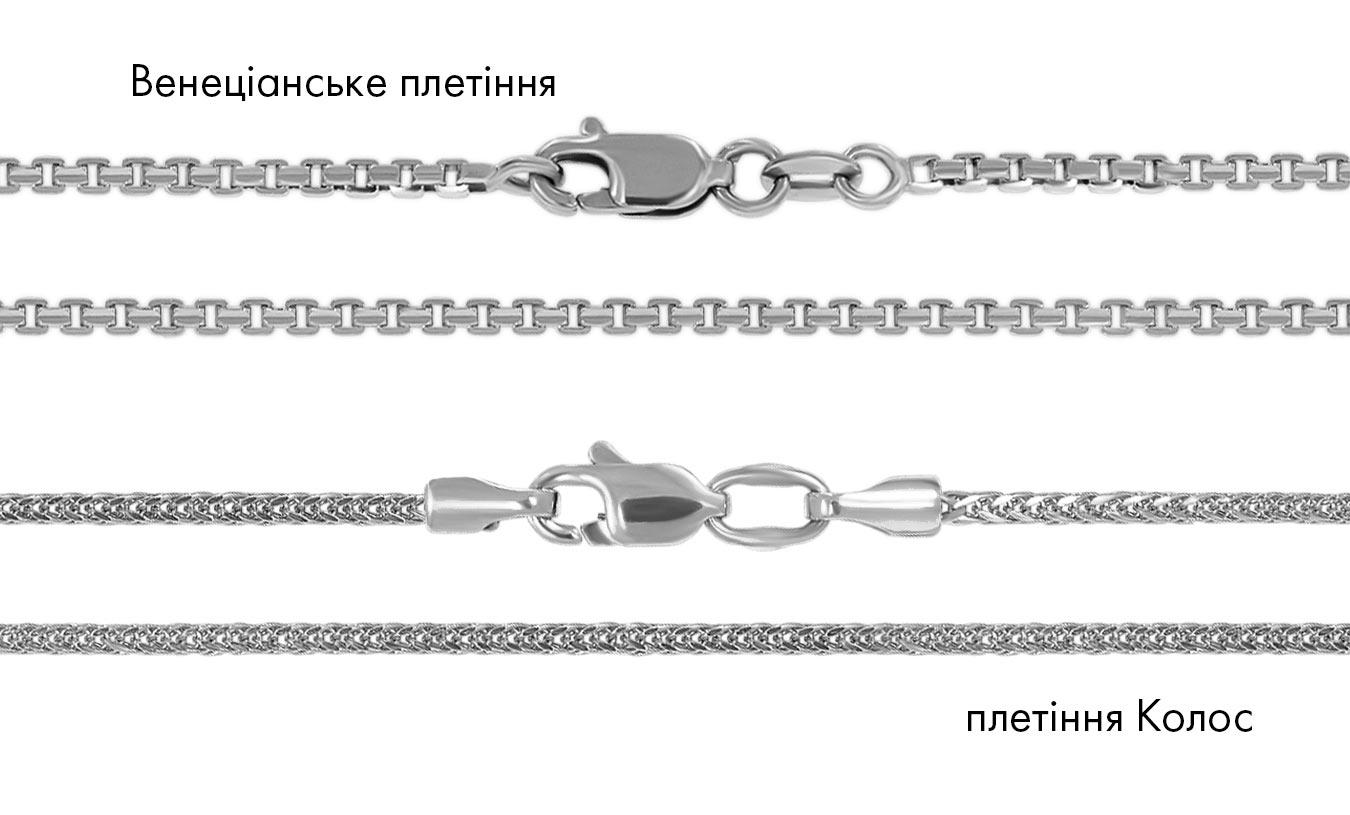 ланцюжок срібна, плетіння венеціанське і колос