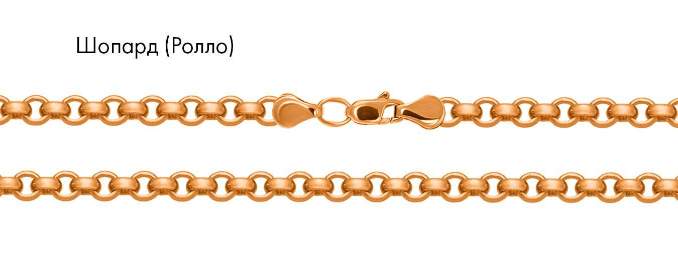 цепочка золотая, плетение шопард ролло